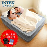 充气床双层双人单人充气床垫加厚折叠家用便捷床intex气垫床