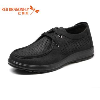 红蜻蜓清爽透气 洞洞男鞋WTL42341/42