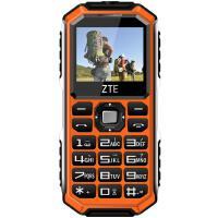 ZTE/中兴 L618 移动/联通 三防户外 老年人手机 学生手机 备用机 大字体 大按键 长待机
