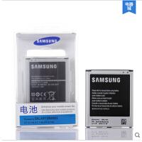 【当当原装正品】三星G7106电池 G7108v手机电池 9507v G7102 G7109 原装电池正品59