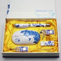 青花瓷 笔 礼品 5五件 套装 青花瓷笔创意实用商务礼品送客户领导