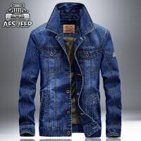 AFS JEEP男士牛仔夹克春冬新品休闲大码纯色水洗外套青年时尚上衣