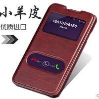酷派 大神F2 手机套 手机壳 8675-TD 手机皮套 手机保护套 保护壳