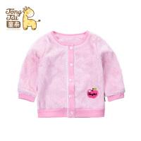 童泰新品婴儿衣服女童外套春秋女宝宝百搭上衣1-3岁保暖长袖开衫