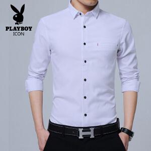 花花公子 春季修身款男士衬衫长袖纯色韩版衬衣棉休闲时尚商务男装潮