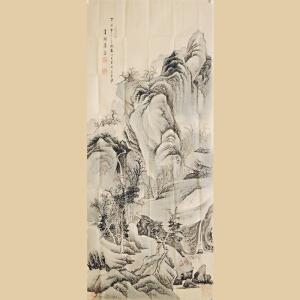 毛义侠-中国书法大学教授,世界艺术家资格审查委员会副主席