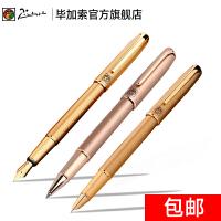 毕加索(pimio)钢笔 916土豪金铱金笔/财务笔/宝珠笔 男士商务时尚办公礼品 笔杆喷漆 丝印工艺
