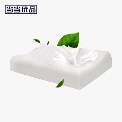 当当优品 进口天然乳胶枕芯 儿童平滑曲线枕头 43*25*6cm当当自营 适合0-8岁儿童 带透气孔 贴合颈部 抗菌防螨