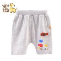 童泰新款婴儿夏装男女宝宝卡通可爱短裤可开裆儿童装裤子短款
