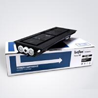 得印TK-458 粉盒 (适用京瓷复印机 220 221 )