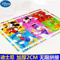 Disney/迪士尼 婴儿拼接式加厚爬行垫60*60*6* 2cm宝宝爬行毯 拼接垫 6块装地垫