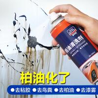 固特威KB-3007  柏油清洗剂除车上表面及轮毂上的柏油、油渍等有效清洁有效去污保护上光