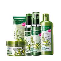 A'Gensn/安安金纯橄榄油美白补水基础护理5件套