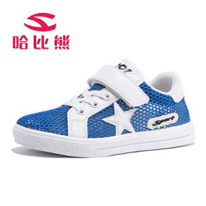 哈比熊春装新款童鞋男童鞋女童鞋夏季儿童鞋子透气儿童运动鞋休闲鞋男潮