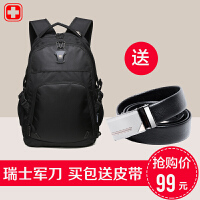 瑞士军刀双肩包男 女电脑包出游双肩背包 多功能旅行包 大容量书包 学生包 潮1708 黑色