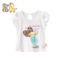 童泰夏季新品女宝宝上衣夏装 外出服儿童背心短袖T恤
