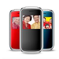 纽曼 V6 翻盖老人手机双屏商务老年手机三网通用电信移动双卡双待