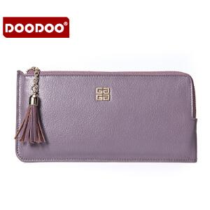 DOODOO 包包新款2017时尚女士钱包日韩简约长款钱夹牛皮女款手拿包 D6620 【支持礼品卡】