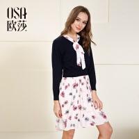 欧莎2017春女春季新款女装时尚两件时尚显瘦舒适连衣裙套装A15014