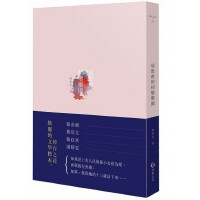 预售 台湾原版 房思琪的初���@ 林奕含 26岁美女作家 原装进口正版