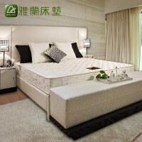 香港雅兰 毕维斯 软硬双选席梦思 护脊床垫 环保面料 双人 席梦思  双面可用 老少皆宜