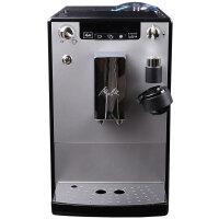 【当当自营】  德国Melitta/美乐家 E955-103 全自动咖啡机 LATTEA家用/商用/办公原装进口咖啡机