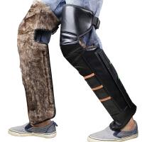云博 护膝 摩托车电动车护膝 加厚保暖防风骑行护腿男女摩托车护膝保暖冬季 黑色 均码
