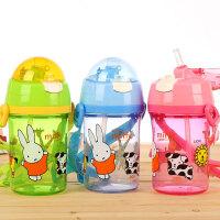 米菲正品动物星球宝宝学饮杯儿童防漏保温杯婴儿水杯
