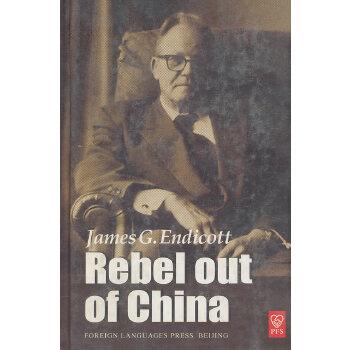 Rebel out of China(James G.Endicott)(精)