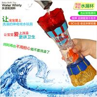 CIKOO洗澡玩具宝宝儿童洗澡戏水玩具舀水万花筒观察水流彩色水漏