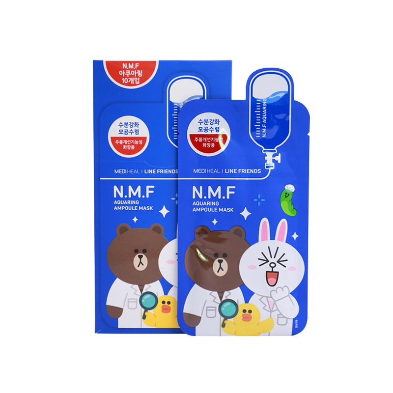 限量版卡通line动物蓝色nmf针剂面膜