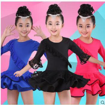 可爱俏皮蕾丝拼接儿童拉丁舞蹈服装女童演出服长袖少儿拉丁舞裙练功服