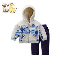 童泰 婴儿棉衣加厚套装保暖衣冬装棉服男女儿童宝宝纯棉外出衣服
