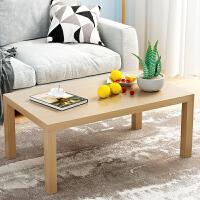 亿家达创意茶几简约小户型客厅茶桌茶台简易长方形餐桌多功能矮桌