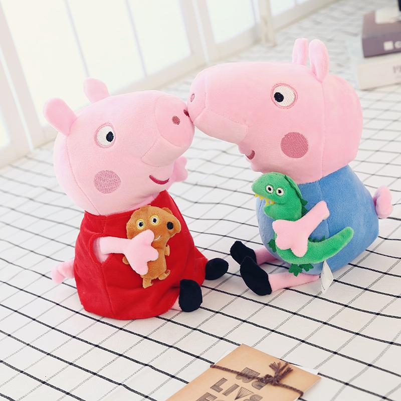佩奇小猪一家四口粉红小猪毛绒玩具公仔布娃娃儿童生日礼物_佩奇乔治