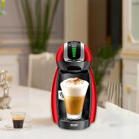 【当当自营】德龙(DeLonghi) EDG466.RM 雀巢咖啡机 DOLCE GUSTO 多趣酷思 胶囊咖啡机 (红色)