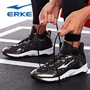 鸿星尔克运动鞋篮球鞋男防滑耐磨减震高帮篮球鞋战靴