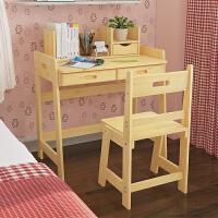 亿家达 实木学习桌椅套装书桌写字桌可升降