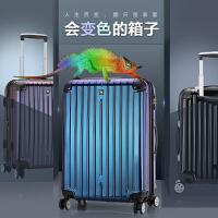 Oiwas/爱华仕 变色龙 箱包拉杆箱20寸旅行箱男行李箱万向轮6218