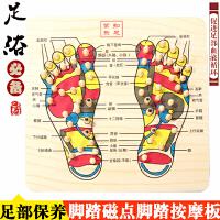磁点脚踩式穴位按摩器足底脚底按摩板足部反射区按摩木制脚底板