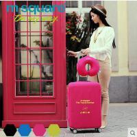 行李箱套 拉杆箱 旅行箱套 弹性耐磨行李箱套拉杆箱套行李箱保护套旅行箱套24寸28寸