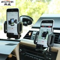 车载手机座手机支架汽车车用iphone三星苹果导航通用托架出风口车载手机支架