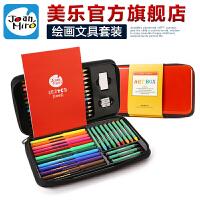 美乐儿童画笔套装礼盒水彩笔可洗无毒蜡笔 绘画套装学习文具