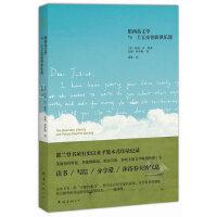 """根西岛文学与土豆皮馅饼俱乐部(令欧美3000万读者怦然心动的""""疗愈中的疗愈"""",爱书人和读书人最美好、最感动的传奇!)"""