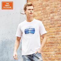 男士短袖T恤夏季速干T恤透气徒步运动短袖快干衣