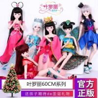 可儿娃娃 中国神话 白蛇仙子 嫦娥 龙女 古代公主 明珠格格 文成公主 古装衣服 儿童关节体 洋娃娃女孩玩具礼物套装 芭比娃娃