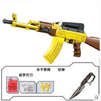 电动连发玩具枪 男孩AK47 水弹枪俱乐部 CS对战枪 润丰源 MK2020B