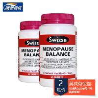 【澳洲直邮】Swisse menopause更年期平衡营养素改善睡眠缓解焦虑60粒 2瓶价 海外购