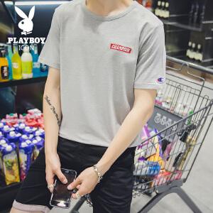 花花公子 夏季男士短袖t恤韩版日系学生纯色白色简约圆领半袖男体恤衣服 潮