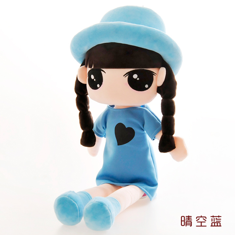 hpplgg布娃娃朱莉娅小女孩洋娃娃可爱毛绒玩具女生儿童布偶礼物_街拍